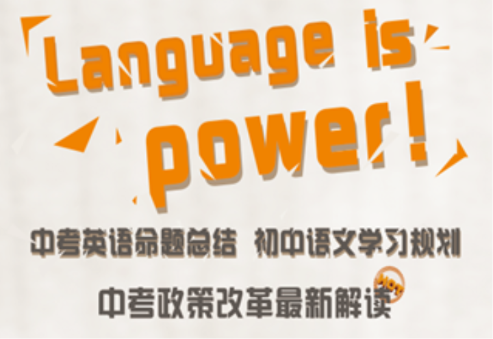 Language is power
